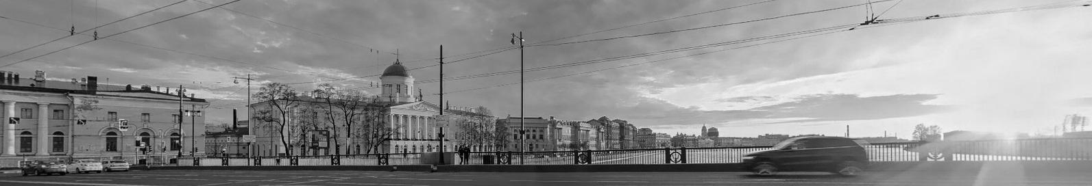 Выставочный проект «Я числюсь по России…»: Петербург – Царское Село – Казань»