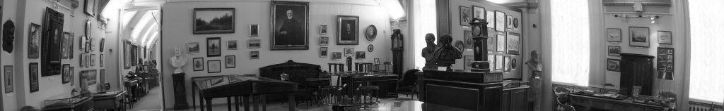 Выставка А. Г. Траугота